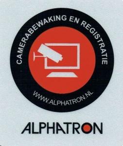 Alphatron logo2